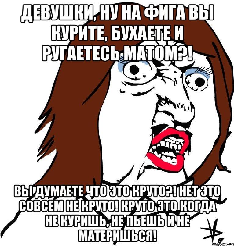 porno-na-russkom-yazike-starie