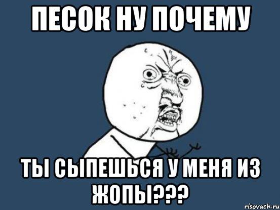 nu-pochemu_21620552_orig_.jpg