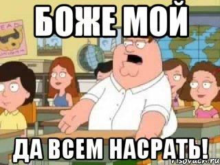 o-bozhe-moy_21478708_orig_.jpeg