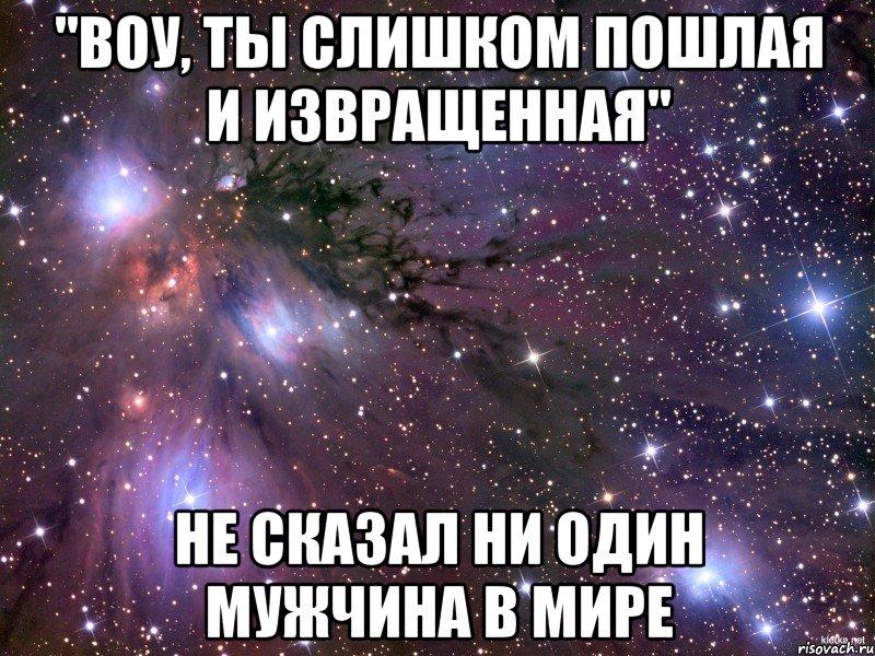 ни один:
