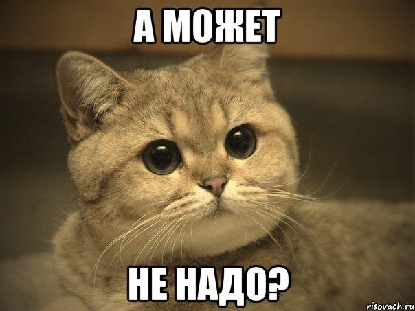 Анатолий Папанов - Санкции США и ЕС. Может, кто-то против?