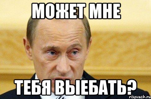 porno-devchonki-kino