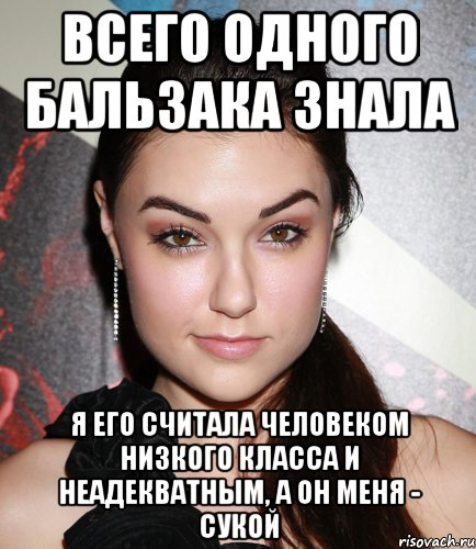 http://risovach.ru/upload/2013/06/mem/sasha-grey_22842964_orig_.jpeg