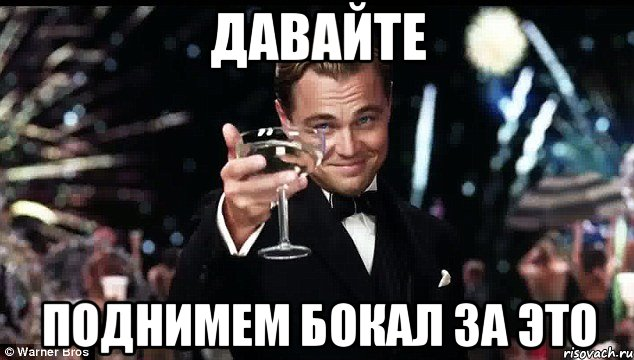 http://risovach.ru/upload/2013/06/mem/sessiya_22317051_orig_.jpeg