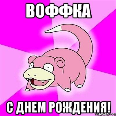 sloupok_22098397_orig_.jpg