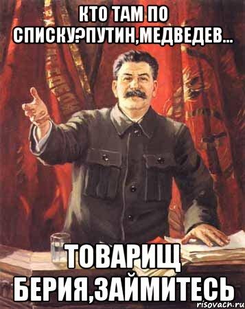 stalin_21006595_orig_.jpg