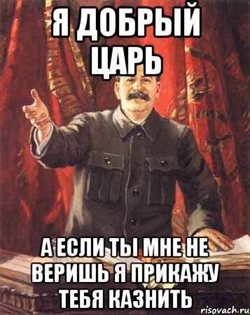 stalin_21727844_orig_.jpg