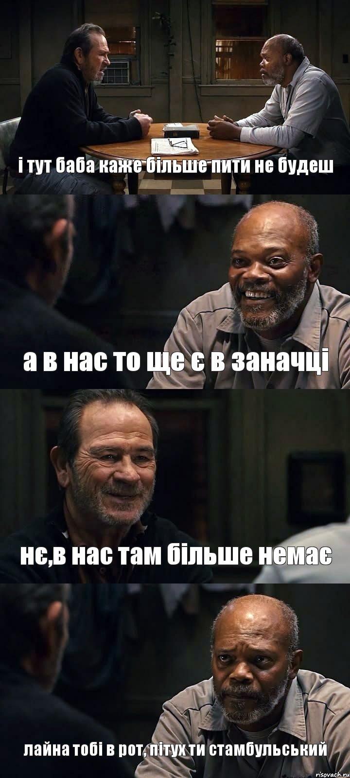 bednyazhka-shila-porno-onlayn