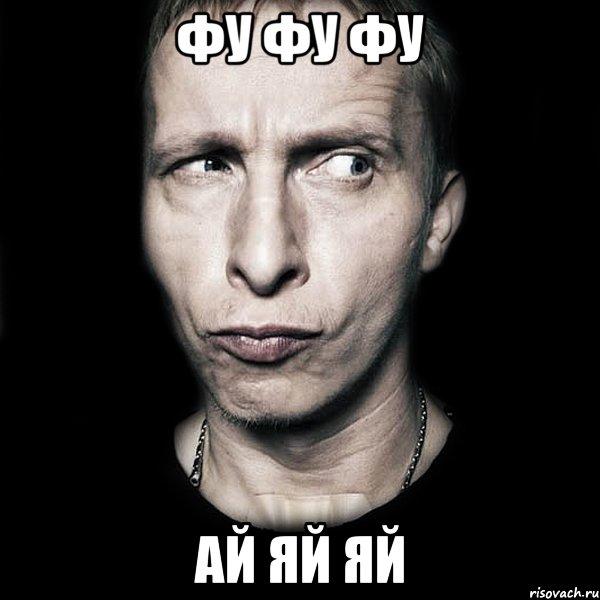 http://risovach.ru/upload/2013/06/mem/tipichnyy-ohlobystin_22343112_orig_.jpeg