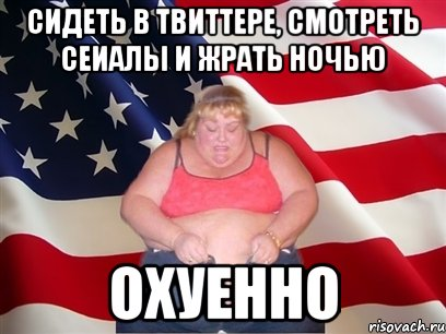 американка смотреть: