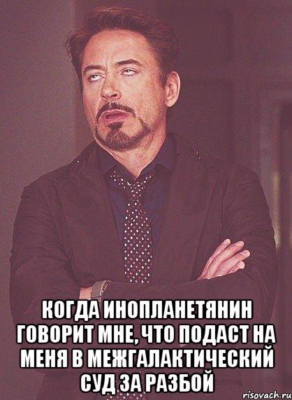 toni-stark_21815381_orig_.jpeg