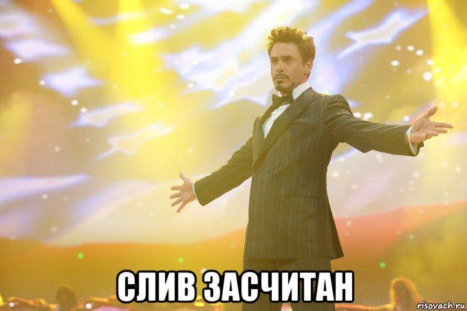 """СБУ возбудила дело по """"бензину Курченко"""". И в тот же день оно попало в СМИ - Цензор.НЕТ 8497"""