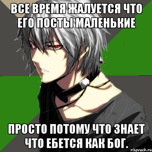 ebetsya-kak-bog