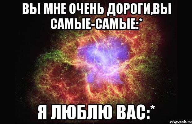 Поем песни - Страница 9 Tumannost_21526827_orig_