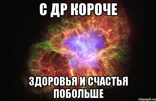 http://risovach.ru/upload/2013/06/mem/tumannost_21899186_orig_.jpeg