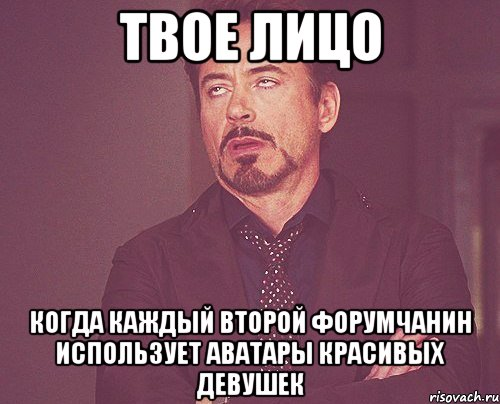 аватары для девочек: