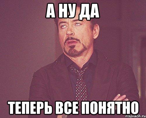 tvoe-vyrazhenie-lica_21292093_orig_.jpeg