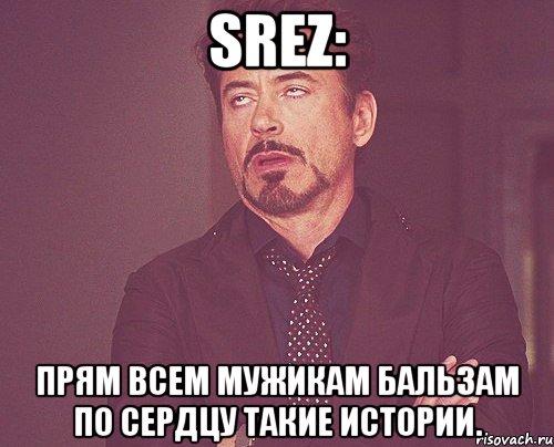 http://risovach.ru/upload/2013/06/mem/tvoe-vyrazhenie-lica_22840552_orig_.jpeg