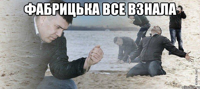 vse-v-mire-konchaetsya