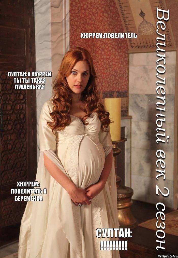 Курск массаж для беременных 97