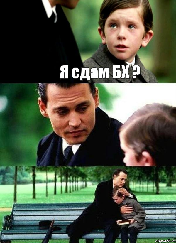 Бенюк н александр серов - ты меня любишь
