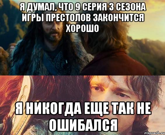 Скачать торрент игра престолов 1 сезон 9 серия игра престолов.
