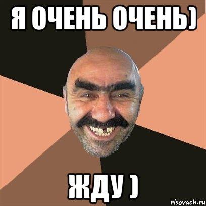 ya-tvoi-dom-truba-shatal_21924864_orig_.