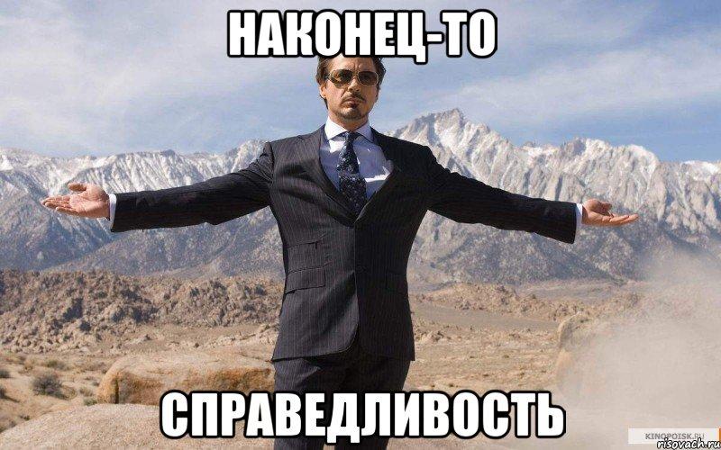 zheleznyy-chelovek_20628767_big_.jpeg