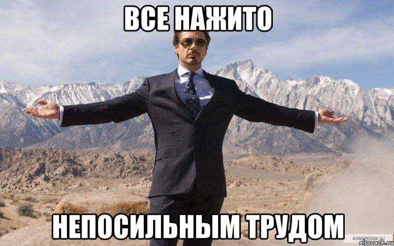 У главы Днепропетровской ОГА Резниченко угнали внедорожник Range Rover - Цензор.НЕТ 5945
