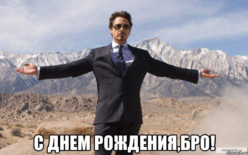 zheleznyy-chelovek_22820721_big_.jpeg