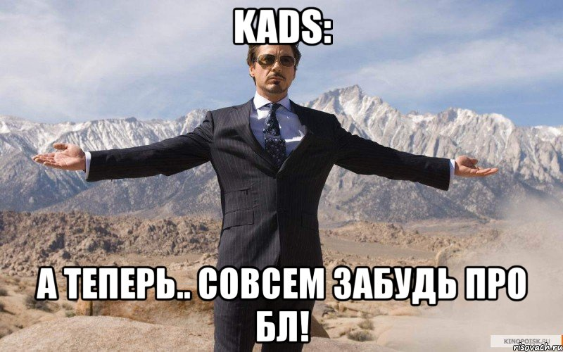 http://risovach.ru/upload/2013/06/mem/zheleznyy-chelovek_22841043_big_.jpeg