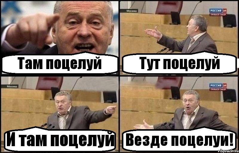 zhirinovskij_22309684_orig_.png