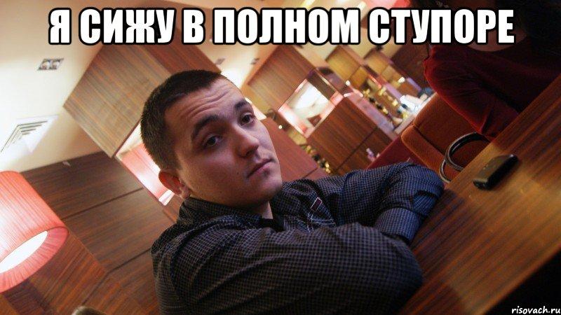 я сижу в полном ступоре , Мем Злой Башкир - Рисовач .Ру