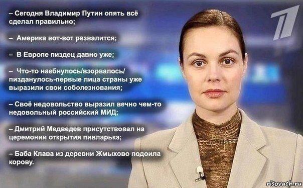 Руководитель СIMIС Ноздрачев: Отношение жителей Донбасса к ВСУ кардинально поменялось в лучшую сторону, низкая поддержка пока - на Луганщине - Цензор.НЕТ 714
