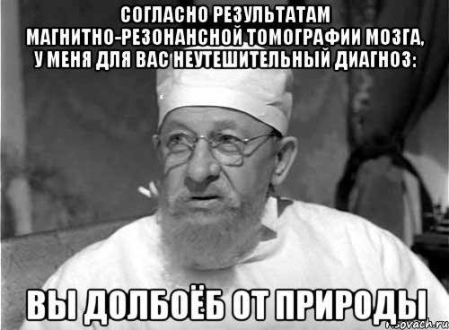 Про діючі схеми Іванющенка та їх лобіста у ВР - Цензор.НЕТ 9458