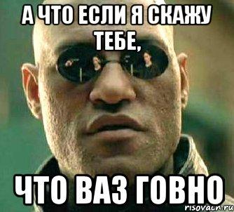 """Второй день подряд в Москве взрываются автомобили """"ВАЗ"""" - Цензор.НЕТ 756"""