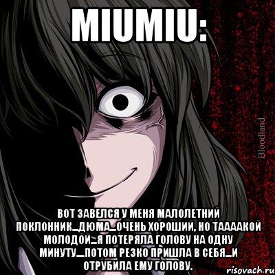 http://risovach.ru/upload/2013/07/mem/bloodthirsty_23991067_orig_.jpeg