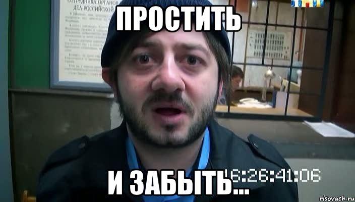 borodach_23399768_orig_.jpg
