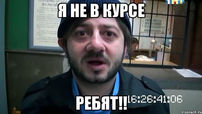 В Беларуси не знают, где Ежель, - МИД республики - Цензор.НЕТ 39