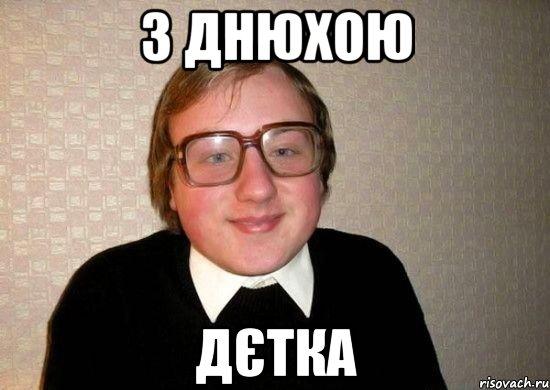 botan_24390496_orig_.jpg