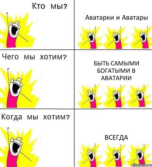 прикольные аватарки для аськи: