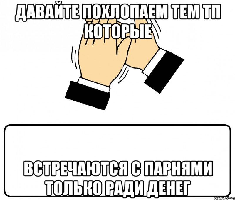 fut-fetish-foto-nozhki-zhenskie-krasivie