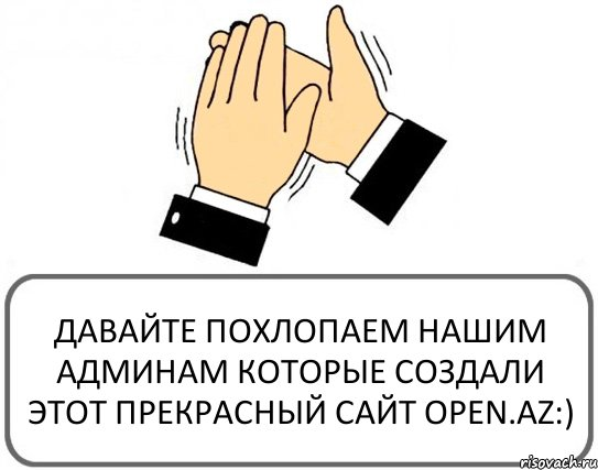 ���� ��� Open.az! (�������)