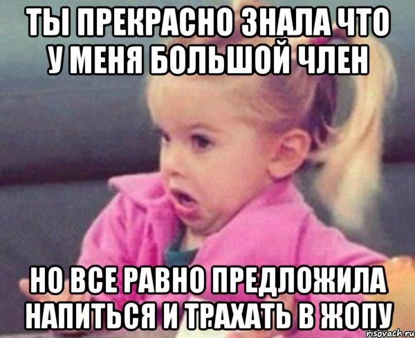 silno-menya-trahnul-samiy-bolshoy-chlen