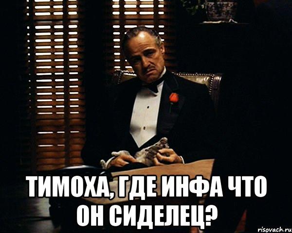 Фан клуб Ласкового Мая.