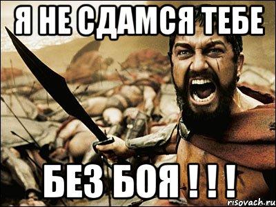 Ивановна я нездамся без бою подобранный