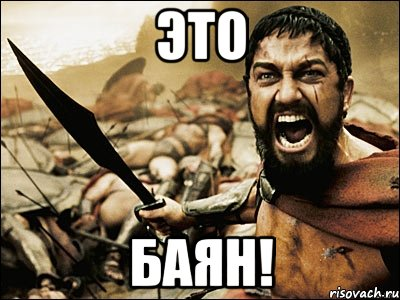eto-sparta_25257516_orig_.jpg