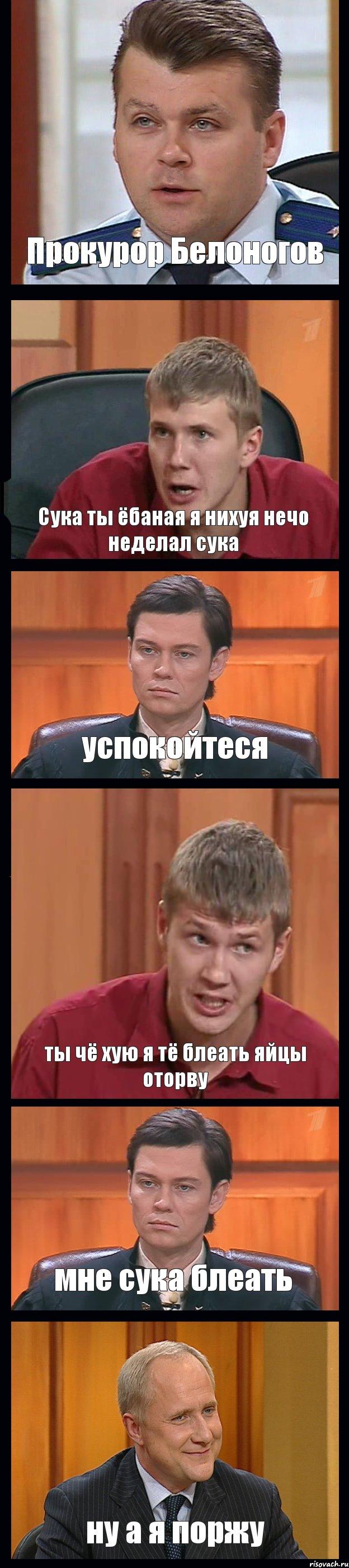 Русская сука r 9 фотография