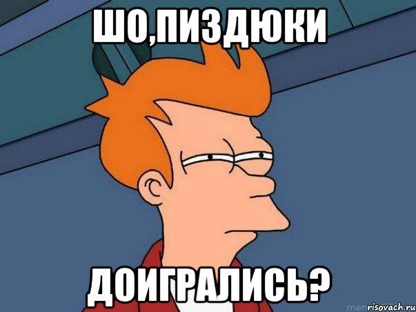 Более 600 тыс. крымчан остались без света - Цензор.НЕТ 9357