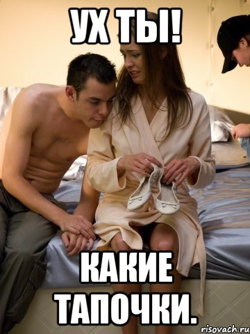 fotki-bolshih-golih-zhop